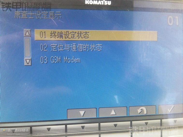 小松210-8 仪表盘隐藏功能介绍内含【买卖2手小松-8的