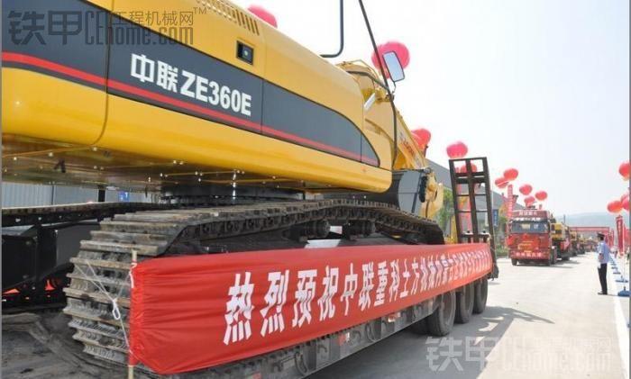 中联360挖机1000台订单,200台360发车仪式图片.
