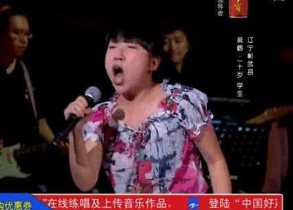 阿黛尔/中国好声音黄鹤 唱阿黛尔的歌居然到高潮会跺脚A