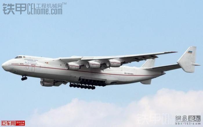 空中巨无霸:世界上最大的运输机