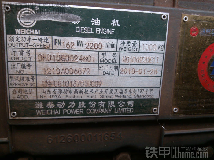 2010年柳工856装载机------11.8万元