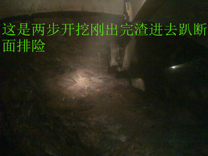 高铁隧道施工帖上作业流程及注意事项