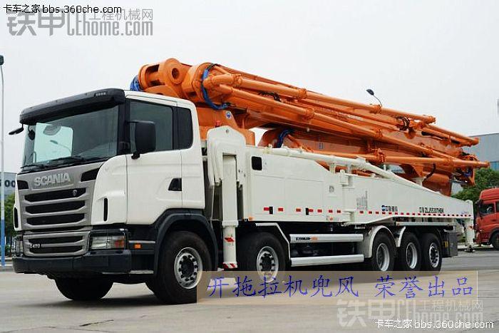 2013混凝土泵车年度车型---中联重科63米斯堪尼亚底盘泵车