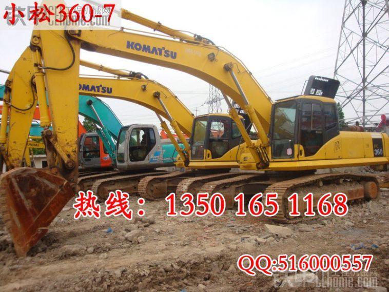 小松360 7挖掘机,二手小松360 7挖掘机,二手挖掘机