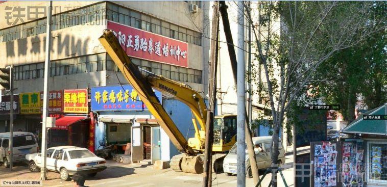 【沈阳】【挂牌照】的挖机.沈阳中街步行街