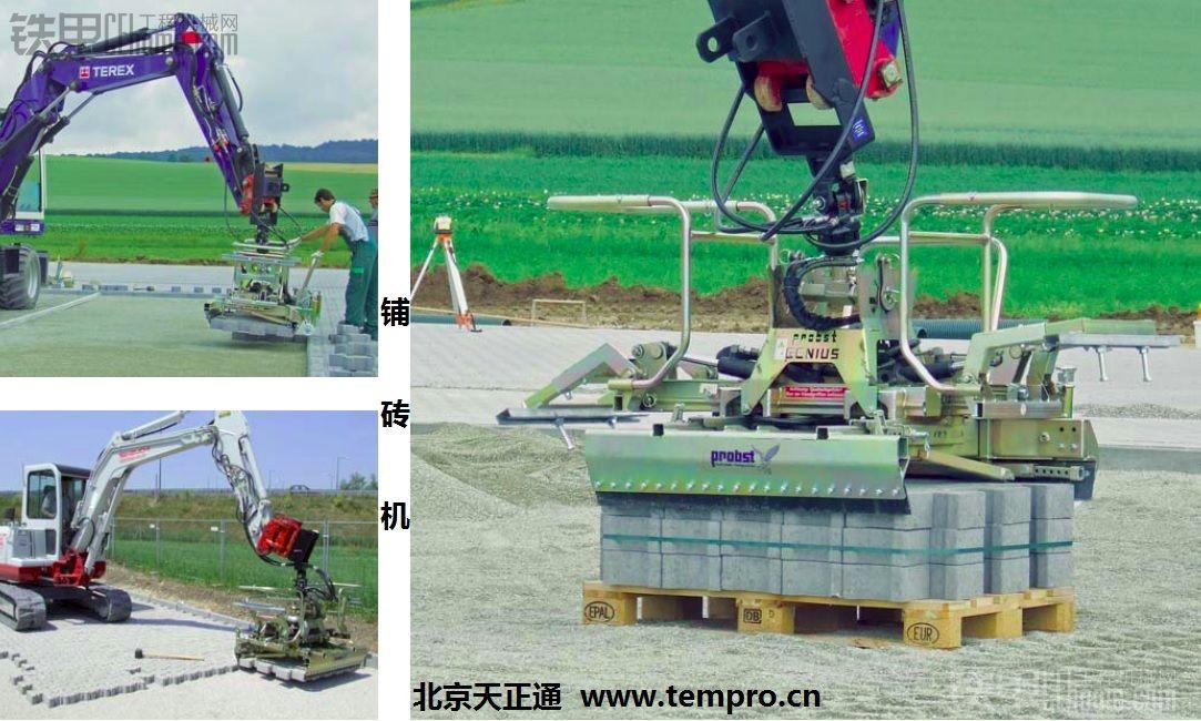 提高效率.每天可铺500-600 平米.   tempro 铺砖夹具,大高清图片